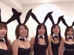 Japanese Bunny Orgy (Uncensored JAV)...